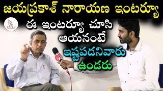 Jaya Prakash Narayana Exclusive Interview | Political Interviews | Eagle Media Works