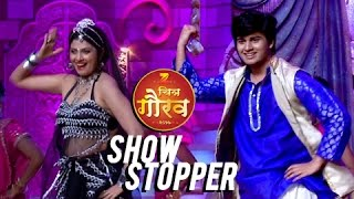 Abhinay Berde Steals The Show At Zee Chitra Gaurav 2017 | Dance Performances | Marathi Entertainment