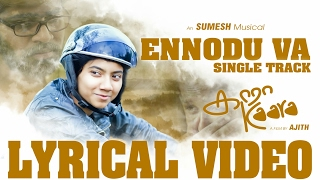 Kaara - Ennodu va | Exclusive Song - lyrical | Electron Media Port | Sumesh | Pooja | Kathir | Ajith