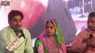 Jog Bharti Bhajan & Chutkule || 2018 Live HD Video || New Rajasthani Bhajan || Marwadi Live Program