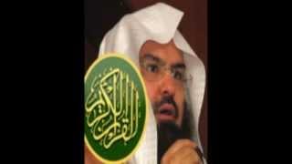 سورة مريم للشيخ عبد الرحمان السديس - Sourate Meriem cheikh Soudaissi
