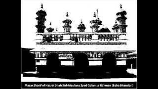 Ramesh Shil - Ekela Boshe Biroha Bashe
