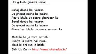 Sooraj Dooba Hai Full Song Lyrics - ROY(2014)   Arijit Singh, Aditi Singh Sharma