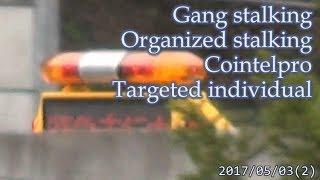 集団ストーキング被害者の記録 2017.5.3 (2)  Gang Stalkng Organized stalking Cointelpro Targeted Individuals