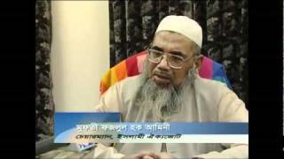 Bangladesh Jamaat-e-Islam -.flv