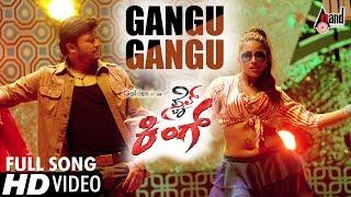 Style King | Gangu Gangu | Kannada Song HD 2016 | Ganesh | Remya Nambeesen | Arjun Janya musical