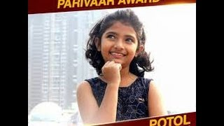 Watch Star Jalsha Parivaar Awards 2017 Some Hot Moment