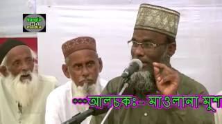 মাওলানা মোশারুফ হোসেন হেলালী, Bishso Oli Khaza Baba Farid Puri