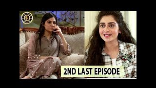 Teri Raza Episode 30 - 25th Jan - Sanam Baloch & Shehroz Sabzwari - Top  Pakistani Drama