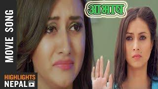 Yo Jeevan | AAVASH Sad Video Song | Samyam Puri | Salon Basnet | Prakriti Shrestha | Ashma DC