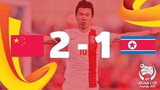 China vs DPR Korea: AFC Asian Cup Australia 2015 (Match 20)