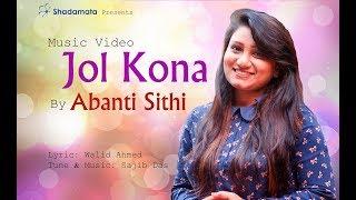 Jolkona by Sajib Das ft Abanti Sithi I official HD music video I Sithi I Walid Ahmed I Sajib Das