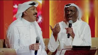 عبدالله الرويشد و خالد الملا - اتبع قلبي