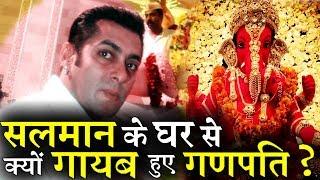 Why After 15 Years Salman khan brings big change with Ganpati Puja ?