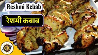 Reshmi Kebab Innovative 10 Min Prep time smart recipe by Chawla