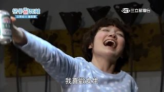 [Vietsub][Love or Spend][cut scene] Bùi Hựu Hân x Lục Úy Huyên │tập 58