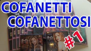 Cofanetti Cofanettosi #1 - Vi mostro la mia collezione di SerieTv (Buffy TVS) | ARTCLAUDE