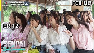 BNK48 SENPAI 2ND | EP. 12 | 15 ธ.ค. 61 Full HD