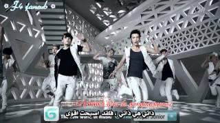 Super Junior - Sexy, Free & Single  {Arabic sub}