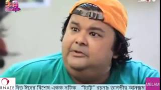 Bangla Eid Ul Azha Natok 2016 Tattoo Ft Arfan Nisho,Shokh   YouTube