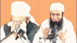 Allah Naraz Hai Be Namazi Se  Heart Touching Emotional Bayan Maulana Tariq Jameel