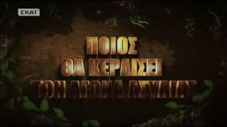 Survivor | Το trailer του 56 ου επεισοδίου | 15/5/2017