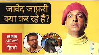 Javed Jaffrey: What does he do apart from Bollywood movies? (BBC Hindi)