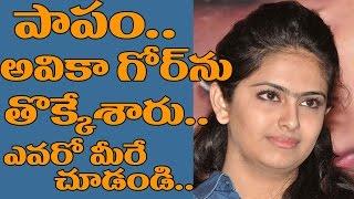 NO Movies for Uyyala Jampala Fame Actress AVIKA GOR? | TOLLYWOOD | LATEST GOSSIPS | TOP TELUGU TV