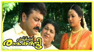 Njan Salperu Ramankutty Movie Climax   Jayaram and Gayatri Jayaraman unite   Latest Malayalam Movie