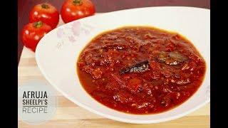 টক-ঝাল-মিষ্টি টমেটো চাটনি   Sweet-Sour Tomato Chutney   How to make Tomato Chutney   Tomato Chutney