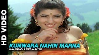 Kunwara Nahin Marna - Jaan | Alka Yagnik & Udit Narayan | Ajay Devgn, Amrish Puri & Twinkle Khanna