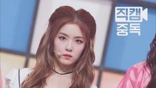 [Fancam] Irene of Red Velvet(레드벨벳 아이린) DUMB DUMB @M COUNTDOWN_150910 EP.40