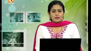 ആരോഗ്യ വാർത്തകൾl Amrita TV   Health News : Malayalam   25th June 18