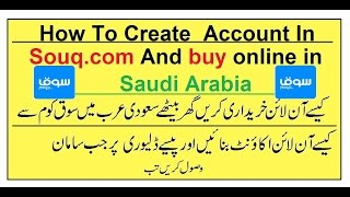 How To Make Account In Souq com And Place Order
