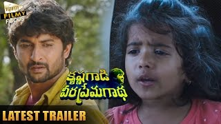 Krishna Gadi Veera Prema Gadha Kids Introduction    Nani, Mehareen - Filmy Focus