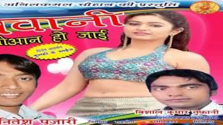 Bhojpuri Hot Songs 2015 New    Kulfi Ke Size Saiya Muhbe Par Atak Jata    Nitesh Pujari