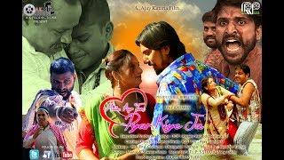 Official TEASER  Hindi Movie  MAIN AUR TUM PYAR KIYE JA