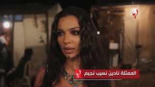 """من كواليس """"سمرا""""... نادين نسيب نجيم تكشف لـ""""لها"""" سرها مع تيم حسن"""