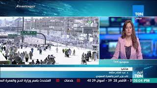 أخبار TeN - وزارة الحج والعمرة: خدمة ضيوف الرحمن رسالة السعودية السامية ولا نهتم بمكايدات الآخرين