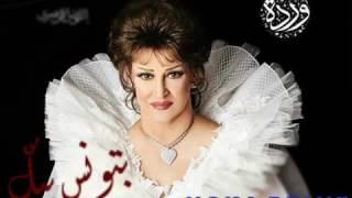 اغنية وردة   بتونس بيك
