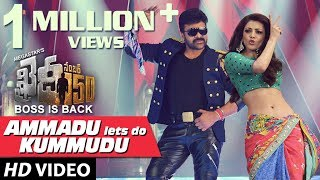AMMADU Lets Do KUMMUDU Video Song | Khaidi No 150 | Chiranjeevi, Kajal | Rockstar DSP | V V Vinayak