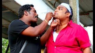 അനങാണ്ട് നിക്കണ്ടി പുന്നാര മോളെ # Malayalam Comedy Show # Malayalam Comedy Skit Stage Show