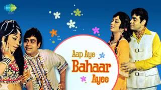 Mujhe Teri Mohabbat Ka Sahara - Lata Mangeshkar - Mohd Rafi - Aap Aye Bahar Ayee [1971]