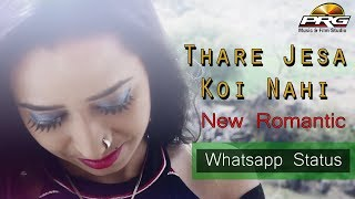 Thare Jesa na Koi 2| Rekha Mewada -NEW LOVE STATUS | Whatsapp Status | Hindi Love Song | PRG