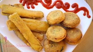 বেগুনি ও আলু চপ রেসিপি || Beguni || Alu Chop || Eggplant Pakora || Potato Tikia || Dhakaiya Iftaar