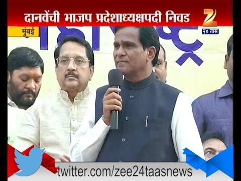 Xxx Mp4 Mumbai Raosaheb Danve Relected As Maharashtra Bjp President 3gp Sex