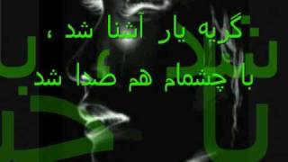 ♥♥sad persian love song♥♥