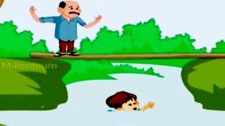 Tintu Mon Comedy | River | Tintu Mon Non Stop Comedy Animation Story