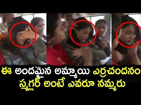 Xxx Mp4 రెడ్ శాండల్ స్మగ్లింగ్ కేస్ లో దొరికిపోయిన తెలుగు నటి Telugu Unseen Videos Silver Screen 3gp Sex