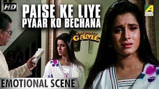 Paise Ke Liye Pyaar Ko Bechana   The Dirty Game   Hindi Movie - Emotional Scene   Neelam Kothari